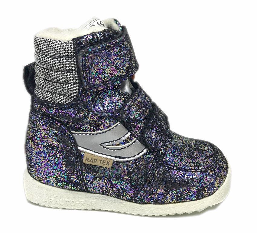 d8935a4643da Arauto Rap glimmer sporty vinterstøvler. Køb støvler Nu